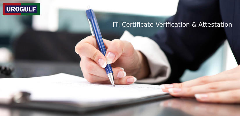 ITI cerificate verification
