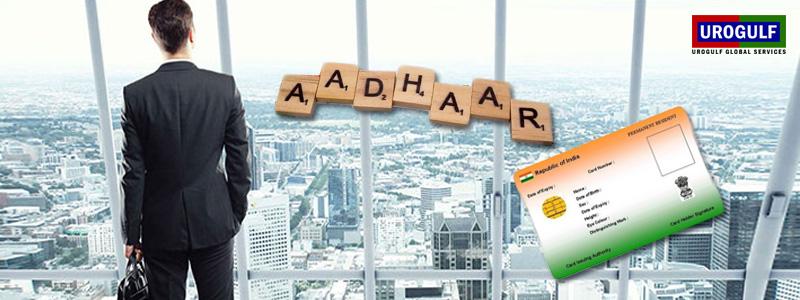 aadhar_card
